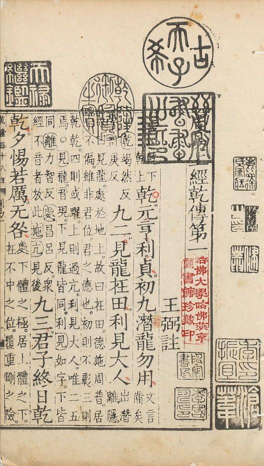 fang-song-xiang-tai-wu-jing10