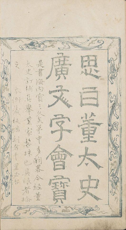 guang-wen-zi-hui-bao10
