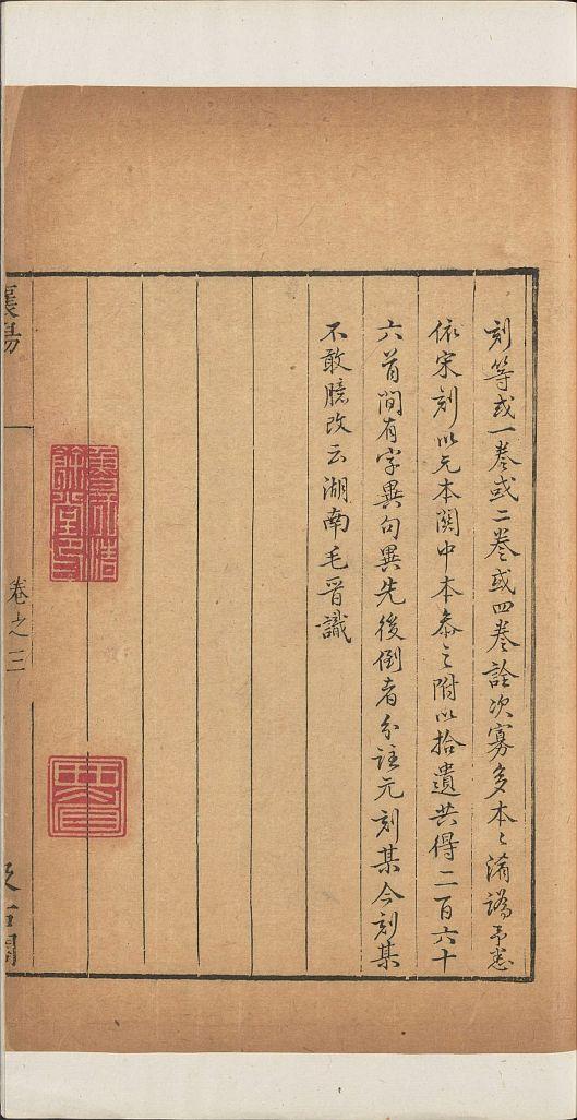 meng-xiangyang-ji10