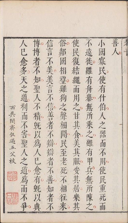 san-zi-yin-yi10