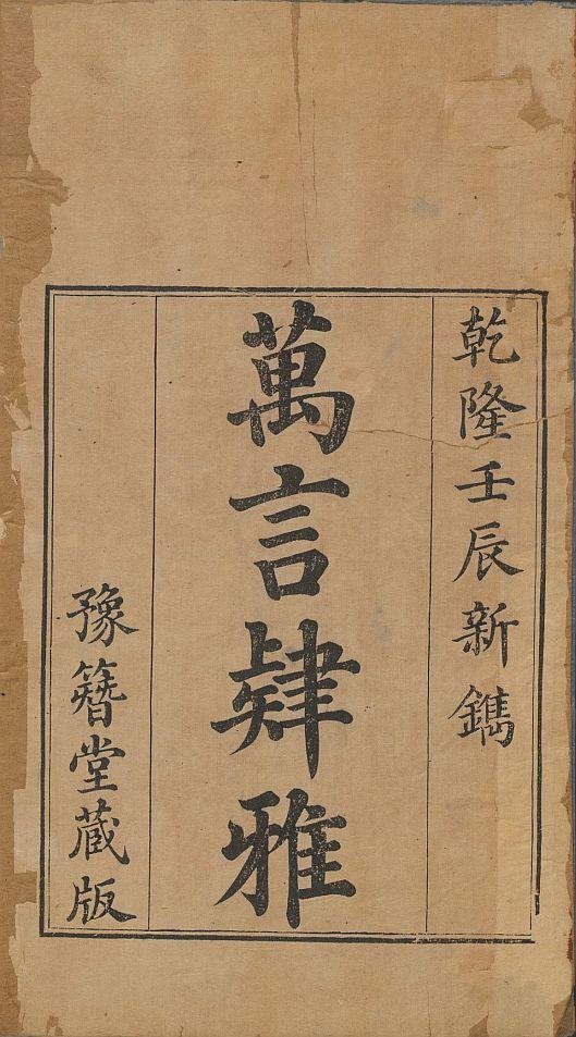 wan-yan-yi-ya10