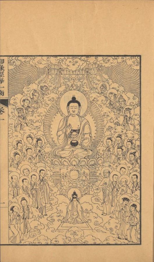 yu-lu-jing-hai-yi-di10