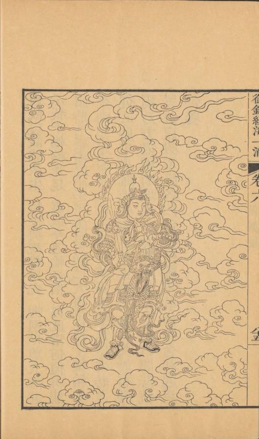 yu-lu-jing-hai-yi-di11