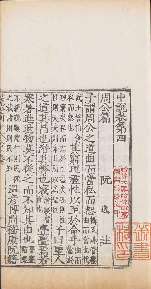 zhong-shuo11