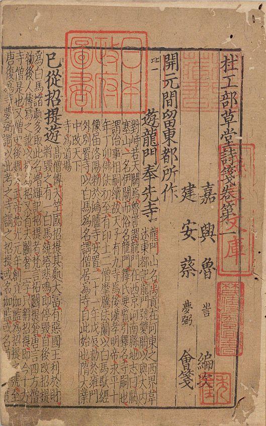du-gongbu-cao-tang-shi-jian10