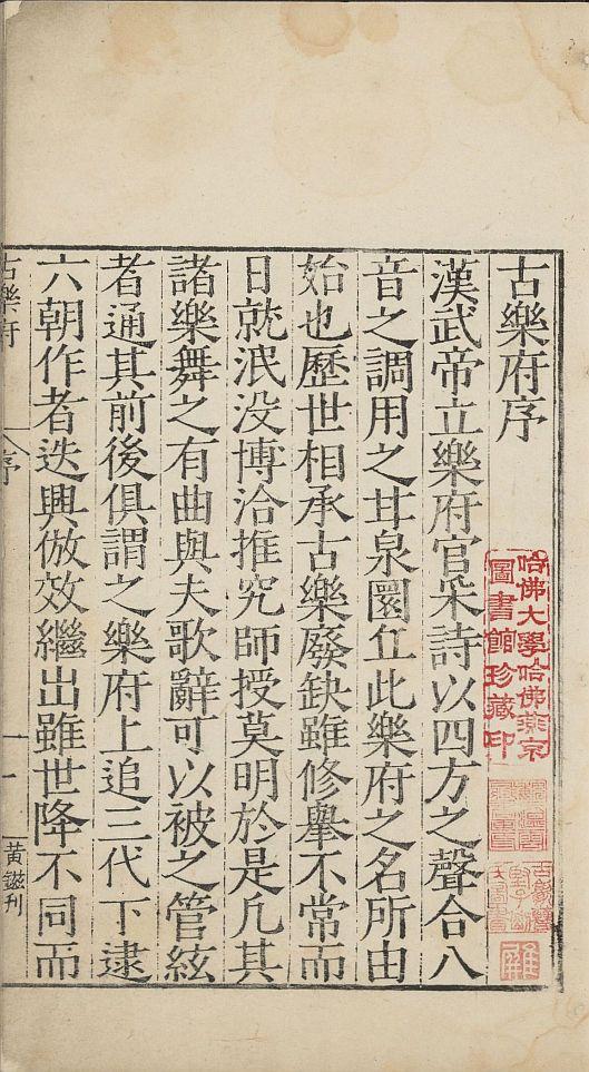 gu-yue-fu10