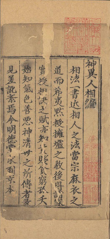 jing-ben-feng-jian-xiang-fa10