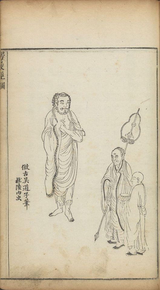 leng-yan-jing0