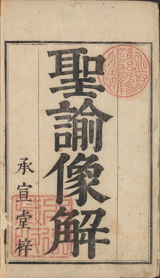 sheng-yu-xiang-jie10