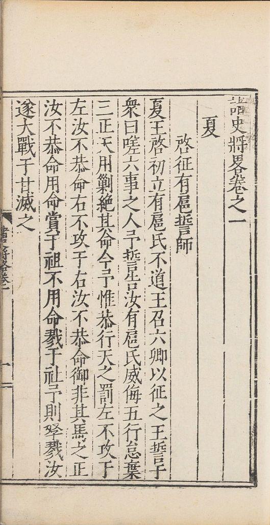 zhu-shi-jiang-lve10