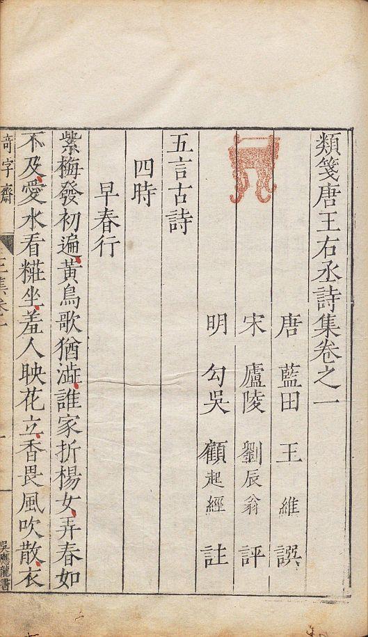 lei-jian-tang-wang-youcheng-shi-ji10