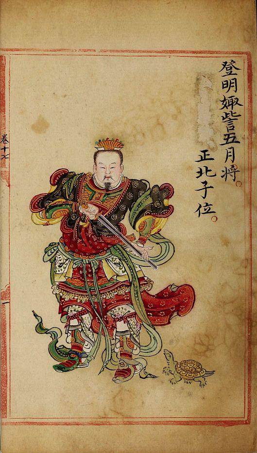 liu-ren-tu-xiang10