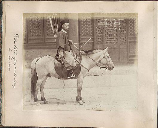 portraits-of-prince-chun10