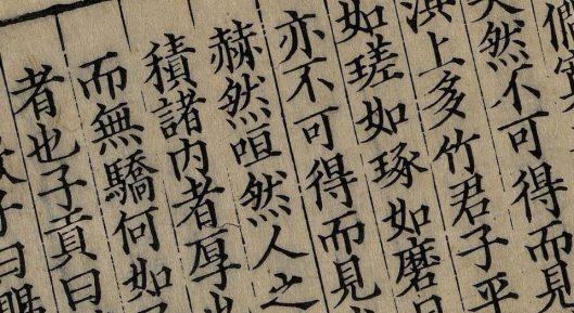shi-ji-zhuan01