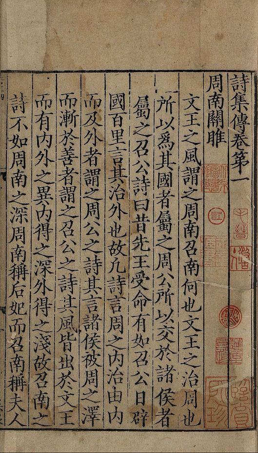 shi-ji-zhuan10