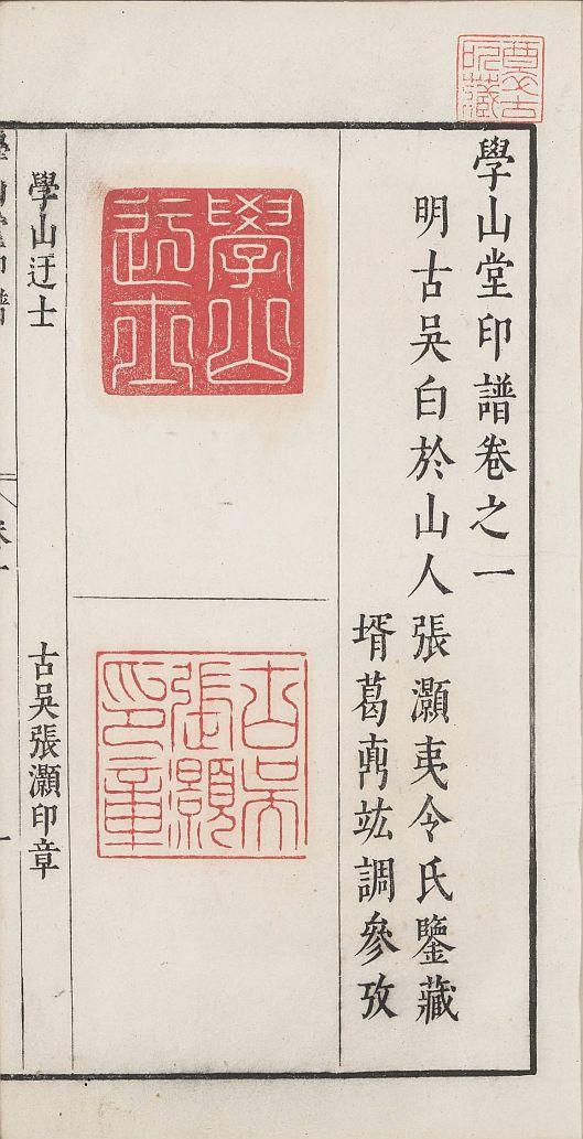 xue-shan-tang-yin-pu10