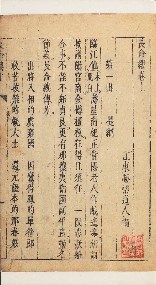 zhang-ming-lv10