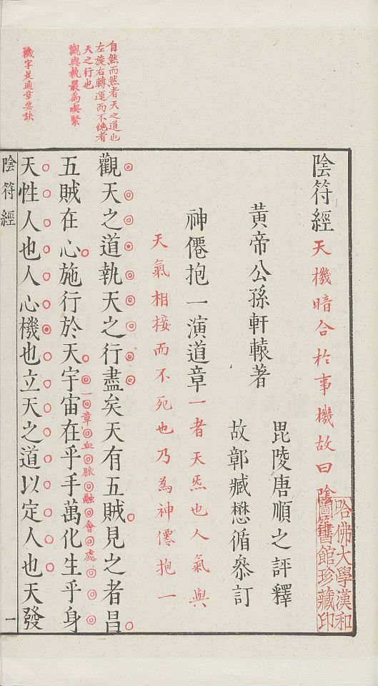 bing-yuan-si-bian10
