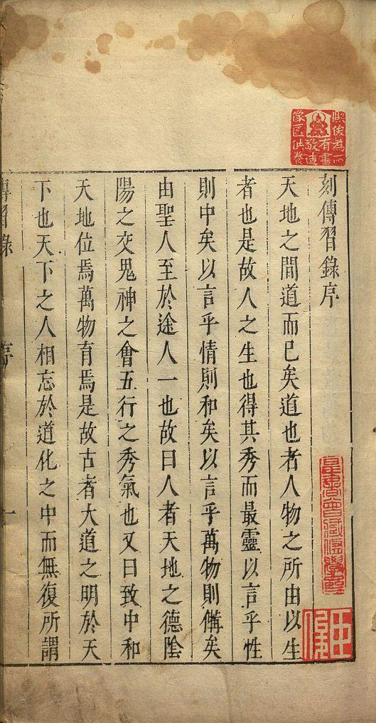 chuan-xi-lu10