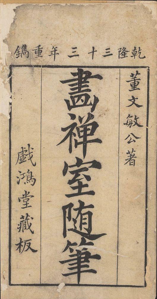 hua-chan-shi-sui-bi10