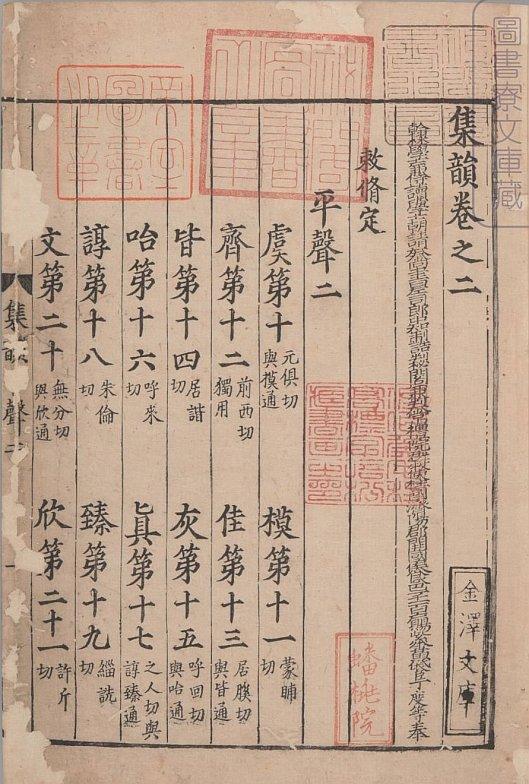 ji-yun10