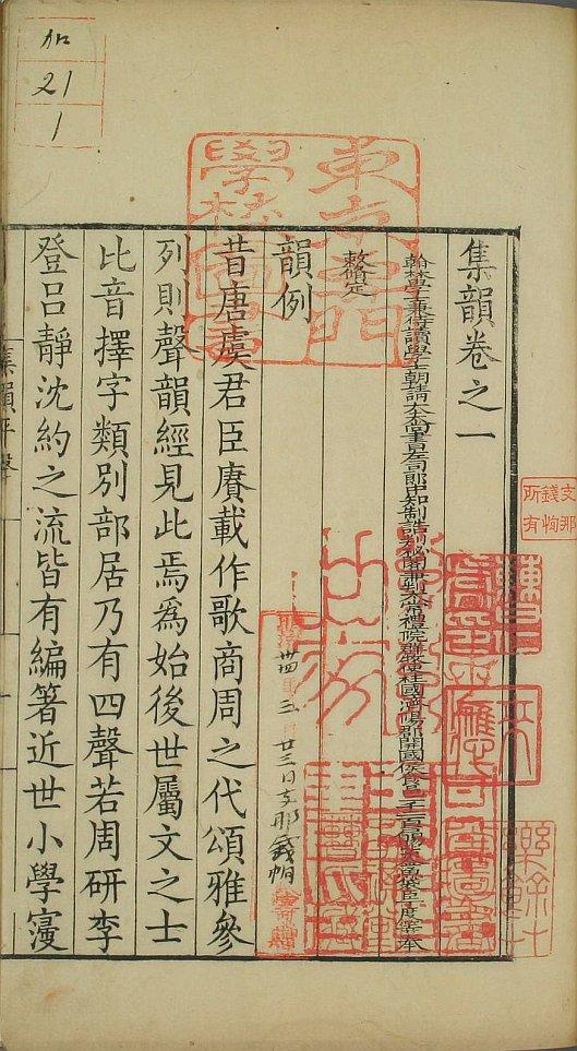 ji-yun11