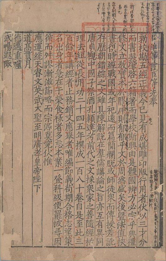 shang-shu-zheng-yi10
