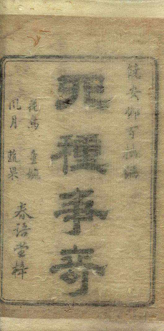 si-zhong-zheng-qi10