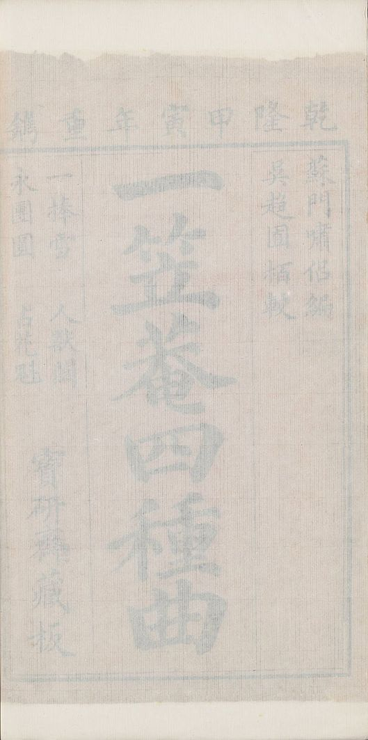 yi-li-an-si-zhong-qu10