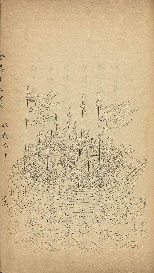 jin-tang-jie-zhu-shi-er-chou10