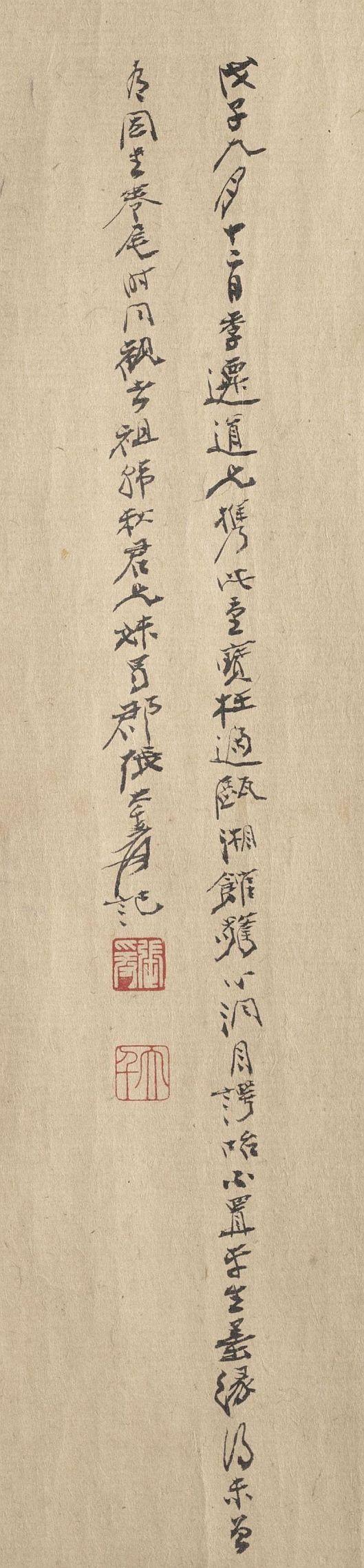 wen-ji-gui-han-tu11