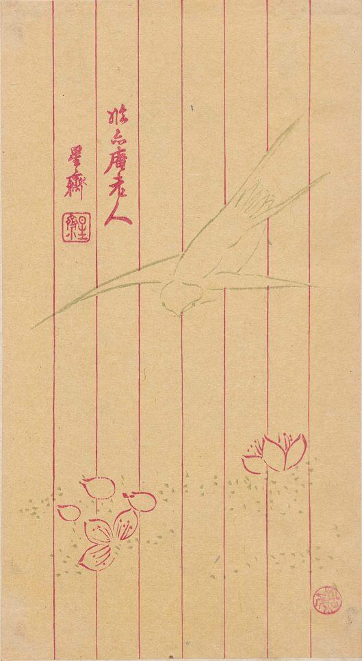 ge-zhong-ming-jian10