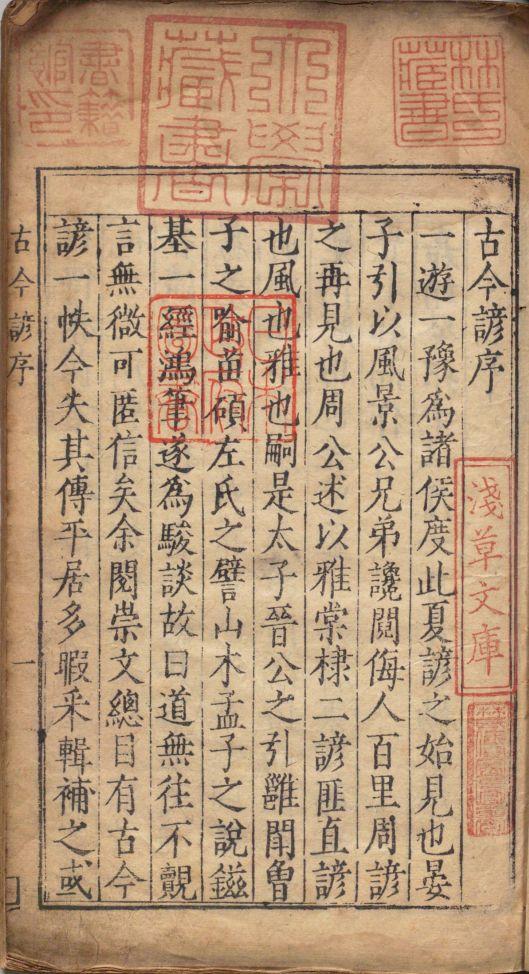 gu-jin-yan10
