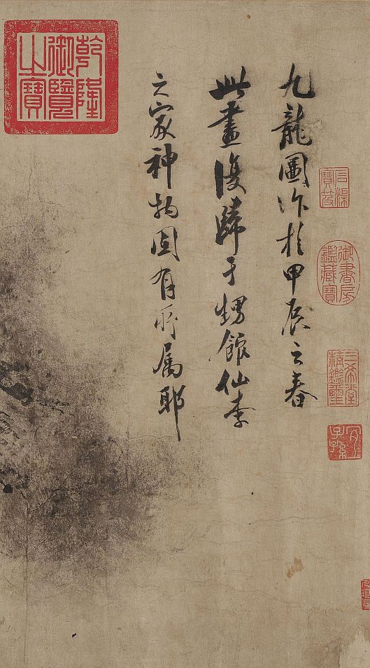 jiu-long-tu10