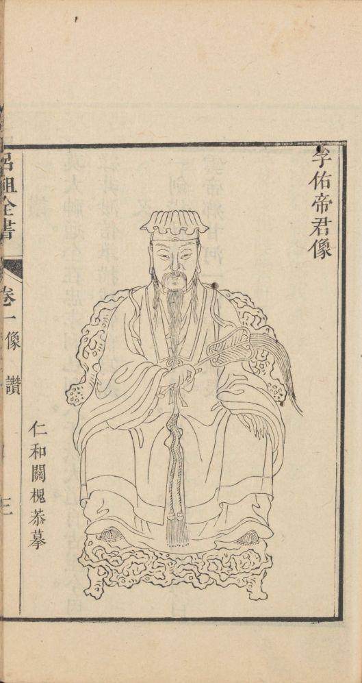 lv-zu-quan-shu11