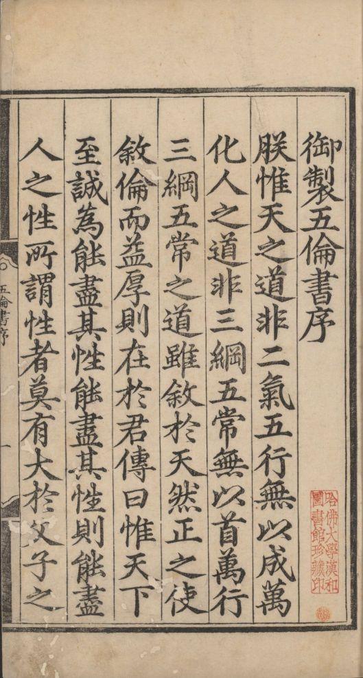 wu-lun-shu10