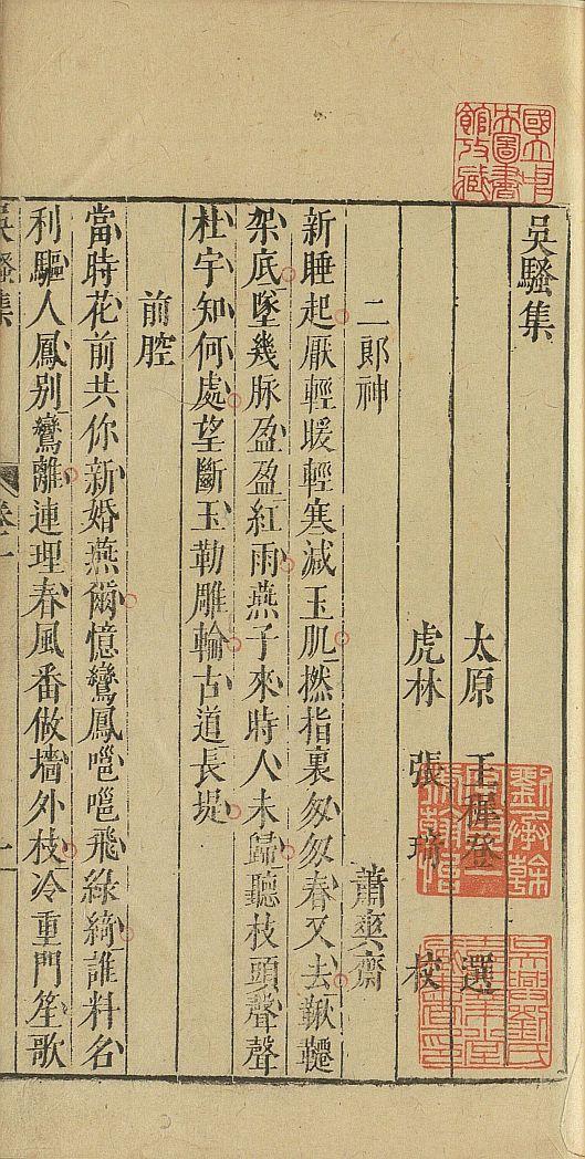 wu-sao-ji10