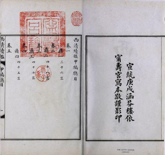 xi-qing-xu-jian-jia-bian10