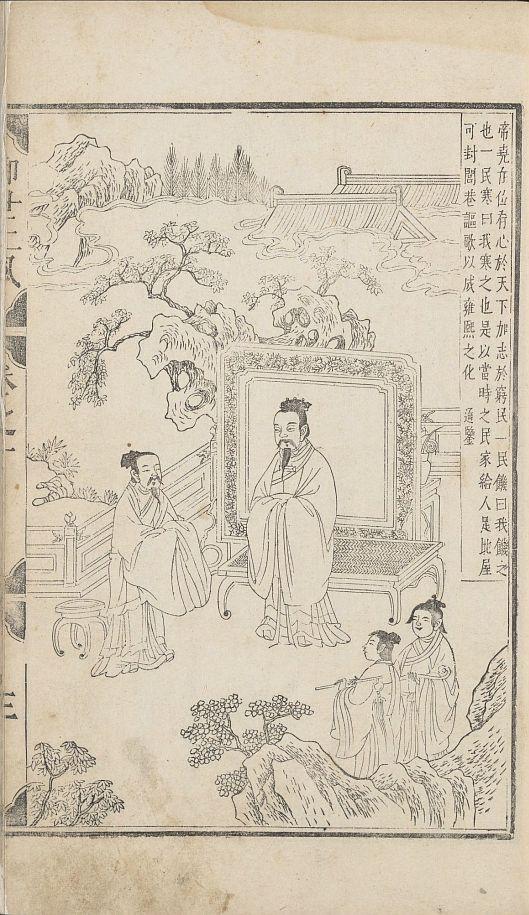 yu-shi-ren-feng10