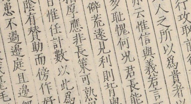 唐丞相曲江张先生文集