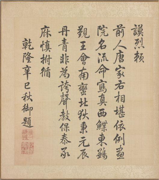 zhi-gong-tu10