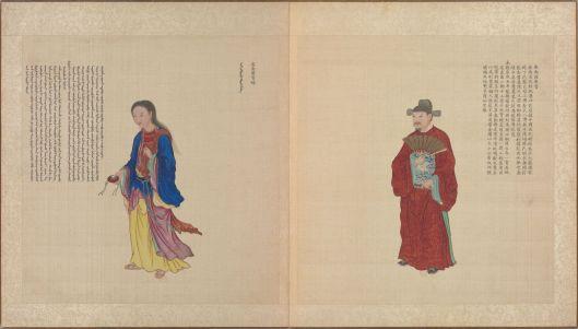 zhi-gong-tu11