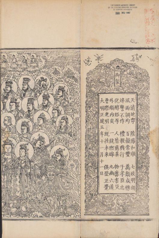 da-fang-deng-da-ji-yue-zang-jing10
