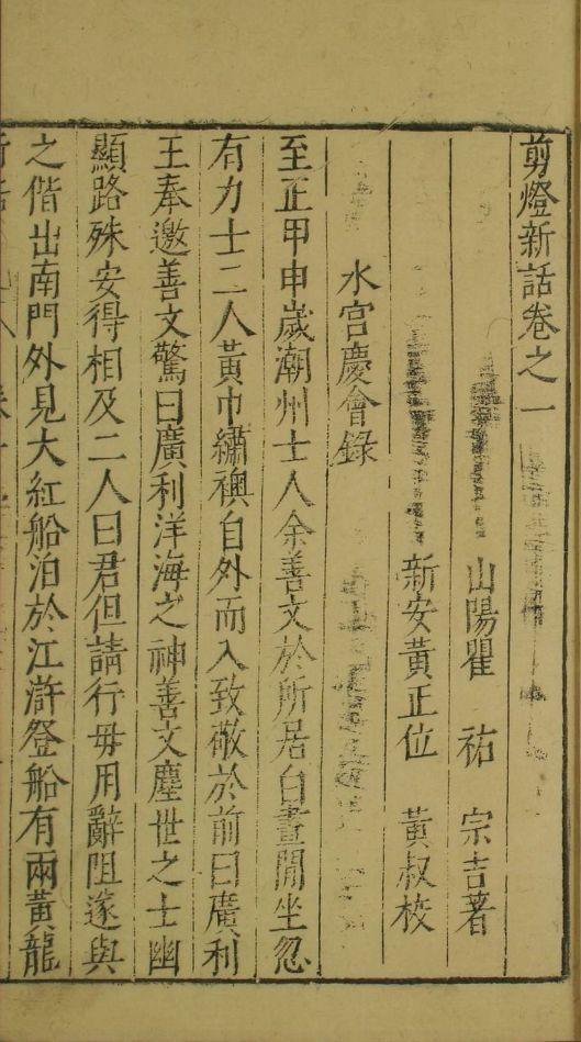 jian-deng-xi-lie11