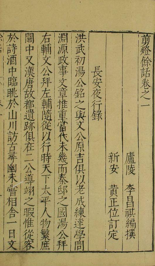 jian-deng-xi-lie12