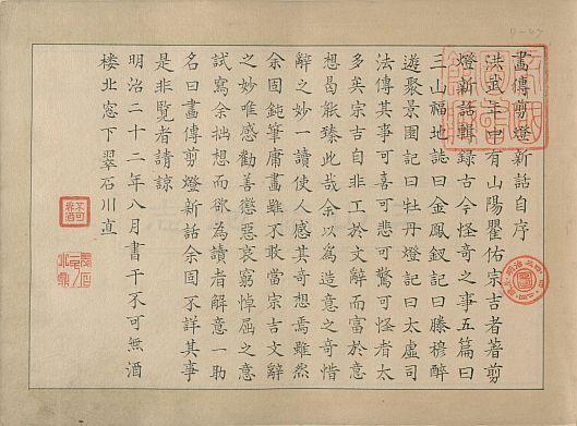 jian-deng-xi-lie13