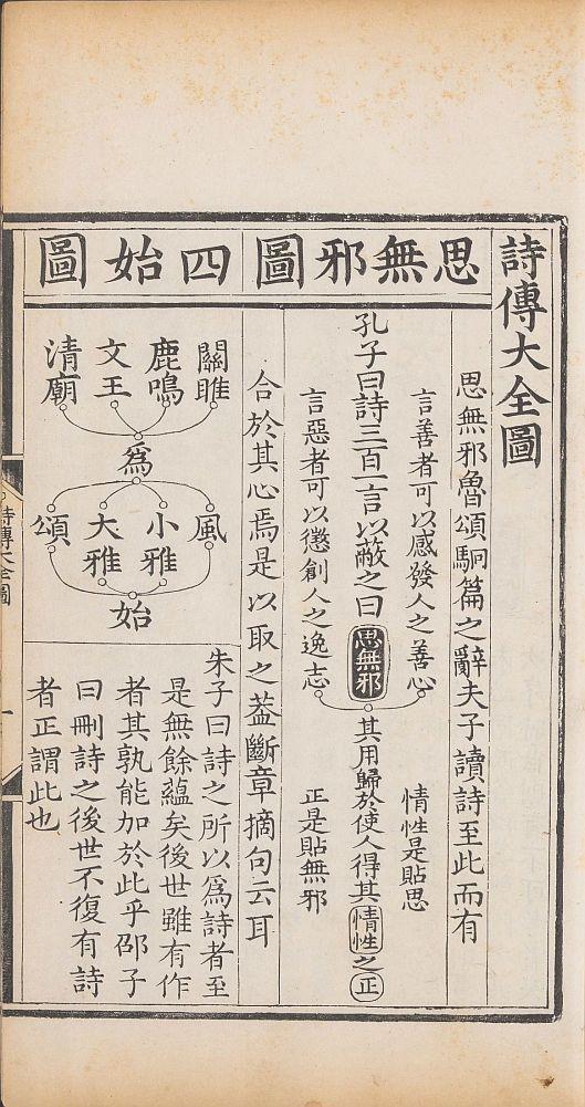 shi-zhuan-da-quan10