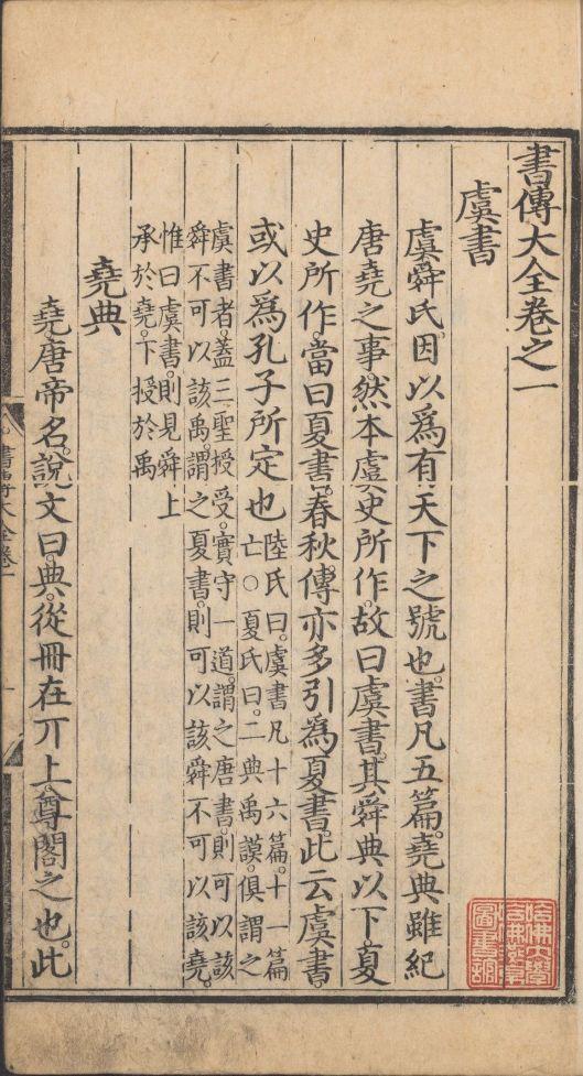 shu-zhuan-da-quan10