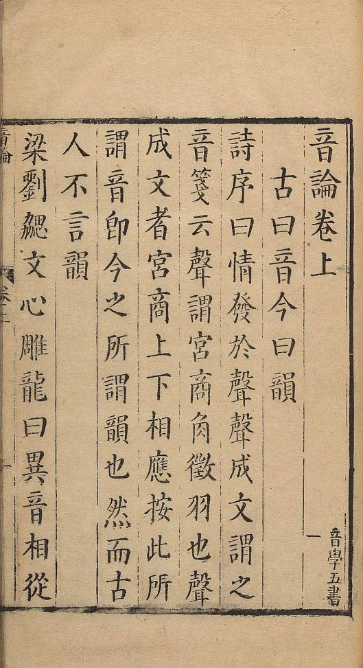 yin-xue-wu-shu10
