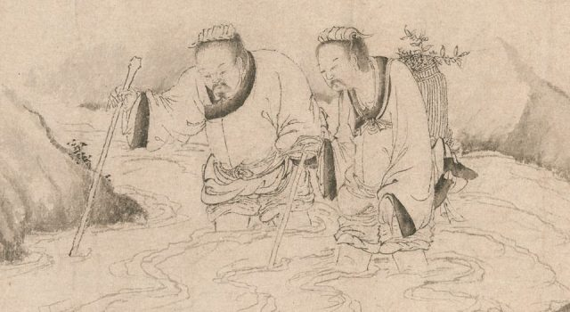 刘晨阮肇入天台山图